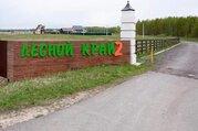 Продажа участка, Старое, Ступинский район - Фото 3