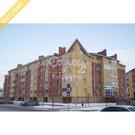Эксклюзивная четырехкомнатная квартира! ул. Барвинка, д. 22