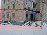 Коммерческая недвижимость, 60 лет Октября, д.56 - Фото 1
