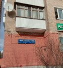 Продается 2-х комн. квартира м. Кунцевская - Фото 2