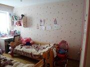 3 550 000 Руб., Продаётся двухкомнатная квартира на ул. Белинского, Купить квартиру в Калининграде по недорогой цене, ID объекта - 315001631 - Фото 5