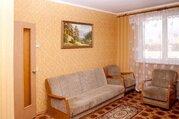 Продажа квартиры, Иркутск, Ул. Гоголя