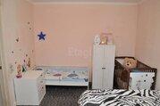 Продам 2-комн. кв. 59.5 кв.м. Белгород, Костюкова - Фото 4