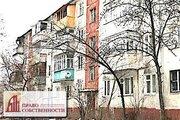 2-комнатная квартира, с. Новое, г. Раменское - Фото 5