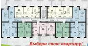 Продажа квартиры, Калуга, Ул Георгия Амелина