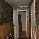 Продам квартиру на Московском проспекте, состояние обычное. Комнаты .