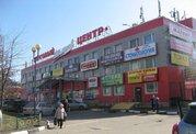 Продажа офисов метро Саларьево