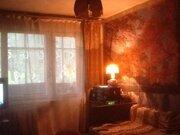 Продам дешево 3 комнатную квартиру в Южном - Фото 1