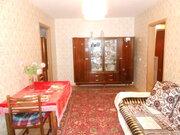3 комнатная квартира ул.Трудовая 1 к 1, г.Рязань
