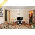 Отличный вариант для молодой семьи 2комнатная на бкм, Продажа квартир в Улан-Удэ, ID объекта - 330041870 - Фото 2