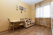 Продам 1-к. квартиру 45,6 кв.м с отличным ремонтом, Марш. Казакова, 26 - Фото 3
