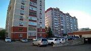 Продажа квартиры, Казань, Ул. Гарифьянова