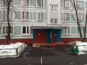 Продаю трехкомнатную квартиру - Фото 3