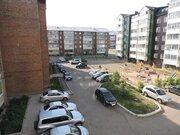 Продажа квартиры, Иркутск, Ул. Ярославского