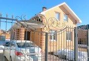 Продажа дома, Давыдовское, Истринский район - Фото 1