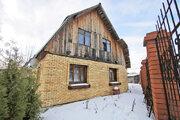 Продажа коттеджей в Свердловской области