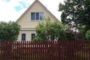 Продается дом 90 кв.м. на участке 20 соток.
