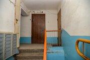 Продажа квартиры, Тюмень, Ул. Пролетарская - Фото 3