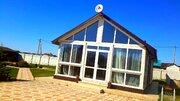 Уютный дом в Денисьево - Фото 1
