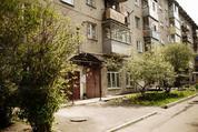Продажа квартиры, Новокузнецк, Ул. Грдины