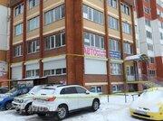 Готовый бизнес в Одинцовском районе