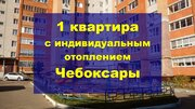 Продам 1 квартиру с индивидуальным отоплением по Хмельницкого - Фото 1