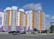 Продажа квартиры, Нижневартовск, Чапаева Улица