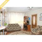 Отличный вариант для молодой семьи 2комнатная на бкм, Продажа квартир в Улан-Удэ, ID объекта - 330041870 - Фото 4