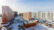 Продажа квартиры, Новосибирск, Ул. Тюленина, Купить квартиру в Новосибирске по недорогой цене, ID объекта - 326471663 - Фото 14