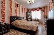Продажа квартиры, Краснодар, Ул. Солнечная