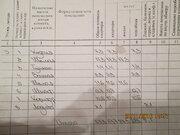 Продажа 2к квартиры в Белгороде, Купить квартиру в Белгороде по недорогой цене, ID объекта - 319554597 - Фото 12