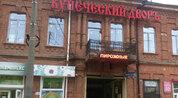 Аренда ПСН в Краснодаре