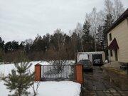 Продается кирпичный дом 263 кв.м. в Рузском р-не, д.Нестерово - Фото 3