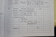 Мира 11 (1-к квартира улучшенной планировки), Купить квартиру в Сыктывкаре по недорогой цене, ID объекта - 318005977 - Фото 4