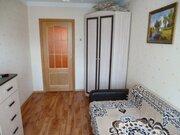 Продам уютную 2х-комнатную квартиру в Тутаеве