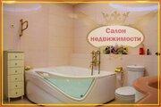 Продажа квартиры, Ялта, Парковый проезд, Купить квартиру в Ялте по недорогой цене, ID объекта - 311836642 - Фото 7