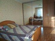 2 600 000 Руб., Продается 3-комн. квартира., Купить квартиру в Калининграде по недорогой цене, ID объекта - 320564131 - Фото 5