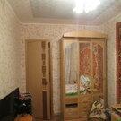 Продам 3-х комнатную квартиру в Тосно, ул. Тотмина, д. 3 - Фото 3