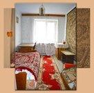 Трехкомнатная квартира в Евпатории - Фото 3