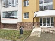 Просторная современная квартира возле Белкинских прудов. - Фото 2