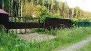 Продажа дома, Наро-Фоминск, Наро-Фоминский район - Фото 4