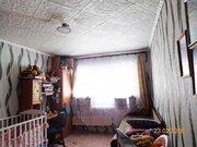 Продажа квартиры, Иркутск, Мкр. Юбилейный, Продажа квартир в Иркутске, ID объекта - 326271227 - Фото 3