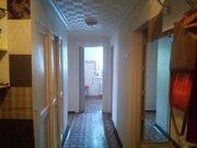 3-х комнатная квартира г. Дубна, ул. Курчатова, д. 10