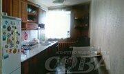 Продажа квартиры, Омутинское, Омутинский район, Ул. Юбилейная - Фото 3