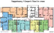 Квартира 2-комнатная в новостройке Саратов, Ленинский р-н, ул, Купить квартиру в Саратове по недорогой цене, ID объекта - 315574806 - Фото 1