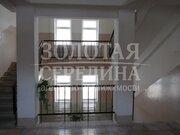 Продается 4 - комнатная квартира. Старый Оскол, Дубрава-3 м-н