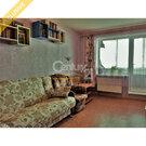 Пермь, Каляева, 18, Купить квартиру в Перми по недорогой цене, ID объекта - 320762866 - Фото 4