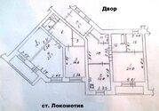 Продажа квартиры, Вологда, Ул. Молодежная
