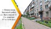 Продам 2-к квартиру, Новокузнецк город, Ярославская улица 11