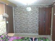 Продажа дома, Якутск, Ул. Чернышевского, Продажа домов и коттеджей в Якутске, ID объекта - 504023049 - Фото 5